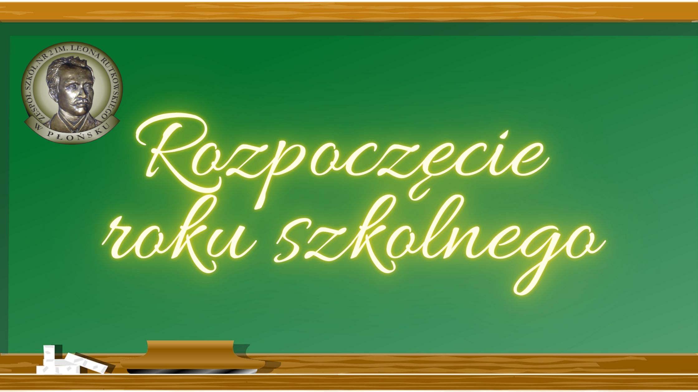 rozpoczęcia roku szkolnego 2021/2022